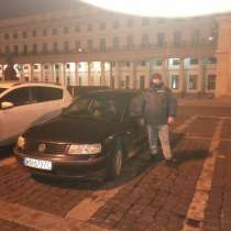 Владимир, 46 лет, хочет пообщаться, в г.Варшава