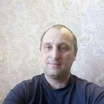 Для серьёзных отношений, в Ярославле