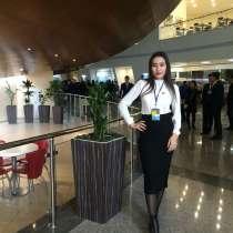Не полный рабочий занятость, в г.Астана