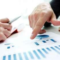 Диагностика бизнеса с разработкой плана действий, в Перми