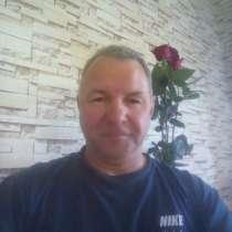 Виталий, 51 год, хочет познакомиться – Надеюсь познакомиться, в г.Минск