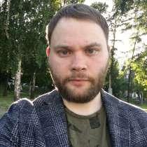 Услуги по созданию сайтов, продвижение, в Екатеринбурге