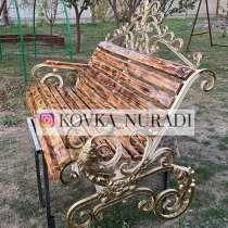 Скамейка кованая, в г.Астана