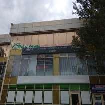 Продам помещение в отдельно стоящем нежилом здании на Топазе, в г.Донецк