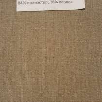 Продажа ткани и эко кожи, в г.Минск