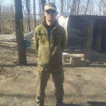 Дмитрий, 41 год, хочет пообщаться, в г.Донецк