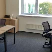 Аренда офиса в Бизнес-центр Лейпциг, в Москве