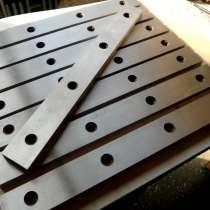 Изготовление промышленных ножей, в Смоленске
