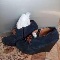 Туфли осенние, в г.Гомель