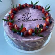 Тортики, в Сарове