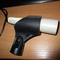 Микрофон мд-64м + держатель микрофона shure, в Коломне