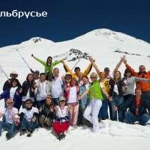 Индивидуальные поездки, в Кисловодске