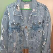 Куртка джинсовая Зара, в Орске