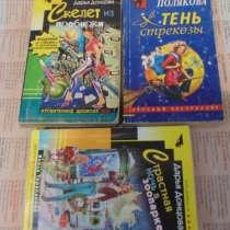 Книжки Иронический детектив, в Новосибирске