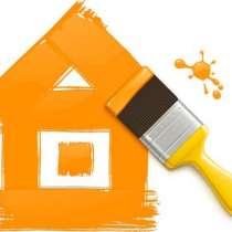 Воспользуюсь услугами мастеров по ремонту квартир, домов, в Сергиевом Посаде
