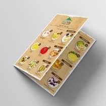 Дизайн меню, в г.Кишинёв