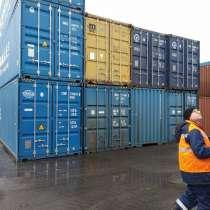 Недорого купить 10-футовый морской контейнер (сборно- разбор, в г.Минск
