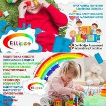 Детский сад, в г.Бишкек