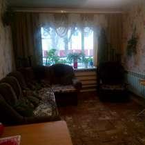 Продам квартиру у реки Северский донец, в Семикаракорске