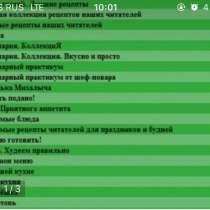 Цифровая библиотека видео- аудио, периодических изданий, в г.Минск