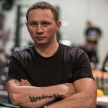 Иван, 33 года, хочет познакомиться, в Южно-Сахалинске