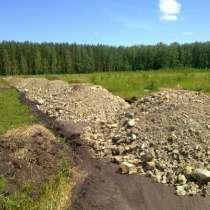 Скальный грунт, грунт, суглинок, глина, в Екатеринбурге