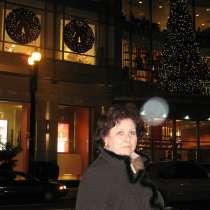 Обменяю квартиру в Ереване на жилье в Москве, в г.Ереван