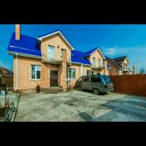 Продам дом 96кв. м, в Батайске