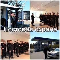 """Охранное предприятие """"Пантера"""", в Ангарске"""