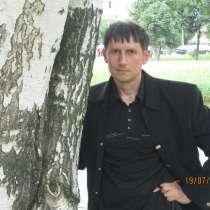 Владлен, 34 года, хочет пообщаться, в г.Барановичи