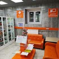 Дом Быта, сервисный центр на Каширском шоссе, в Москве
