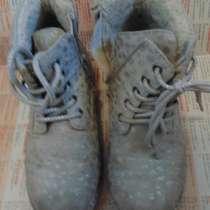 Ботиночки б/у, в Новосибирске