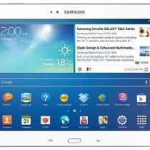 Планшет Samsung Galaxy Tab 3 (белый) 10.1 P5200, в Йошкар-Оле