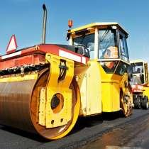 Строительство и ремонт дорог, в Челябинске