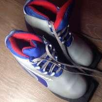 Лыжные ботинки, в Ногинске