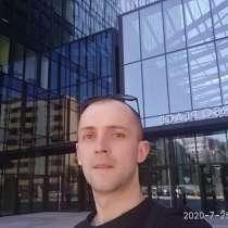 Тарас, 31 год, хочет пообщаться, в г.Варшава
