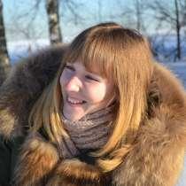 Репетитор по английскому языку, в Домодедове