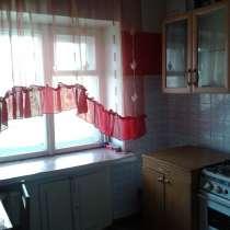 Сдам двухкомнатную квартиру на длительный срок, в Комсомольске-на-Амуре