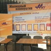 Получить займ на квартиру, с рассрочкой на 10 лет под 0% год, в Екатеринбурге