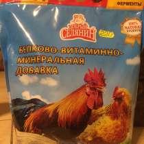 Добавка БВМФ к корму для птицы «4 в 1», в Железнодорожном