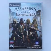 Компьютерная игра Assassin's Creed Единство, в Старом Осколе