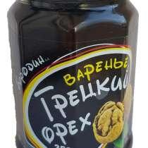 Варенье грецкий орех, в Краснодаре