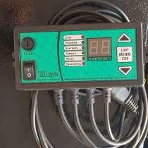 Блок управления для котлов отопления, в г.Усть-Каменогорск