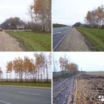 Продаю коммерческое земельный участок 5 гектар на трассе м5, в Пензе