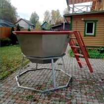 Сибирский Банный Чан для парения на свежем воздухе, в г.Минск