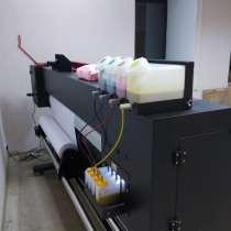 Широформатный принтер 1,6м Фотопринт, головы dx8, в Москве