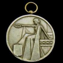 """Медаль """" 1 Театральный Смотр"""" 1925, в Егорлыкской"""