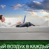 Озонирование - удаление запахов, в Новосибирске