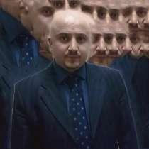Юрист, адвокат, в г.Ереван