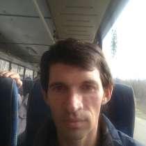 Сергей, 37 лет, хочет познакомиться – Знакомства, в Геленджике